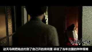 小操大吐槽_20160719_五分钟看完《陆垚知马俐》