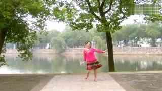 莞柔广场舞《纳西情歌》