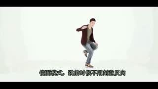 现代舞舞蹈教学视频 全程分解动作 简单舞蹈教