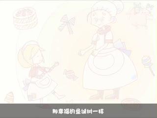 安徒生童话故事 第5集