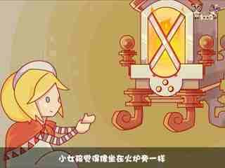 安徒生童话故事  第4集
