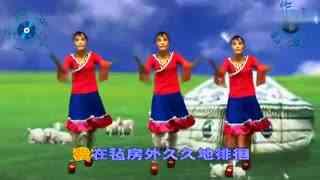 荷花阿萍广场舞 彩色的腰带 正面演示