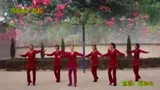 红领巾广场舞 心里藏着你