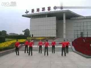 安庆舞缘广场舞 伤不起