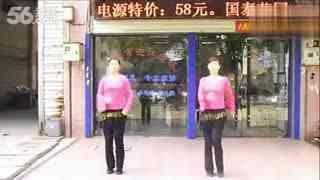安庆舞缘广场舞 快乐广场