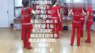 安庆小红人广场舞 拍视频前的花絮