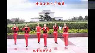 安庆小红人广场舞 乡间小路上