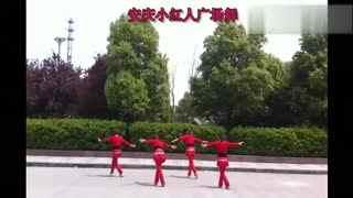 安庆小红人广场舞 情沼