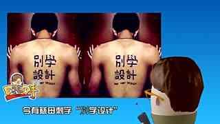 囧人囧事 论妹纸刘海和化妆的重要性