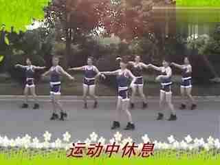 百家广场舞 白马王子