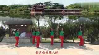 北京舞之缘广场舞 张灯结彩