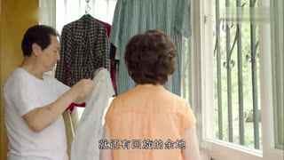 《太太万岁》第35集预告
