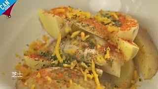 黄金芝士烤薯角