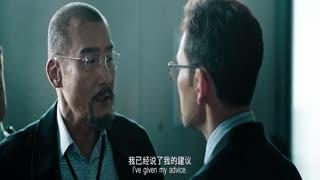 《寒战2》刘杰辉单独行动 李家俊炸弹逃脱2