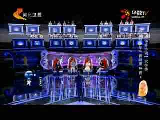 王凯/中华好诗词_20161008_恰同学少年晋级赛10晋8(2)