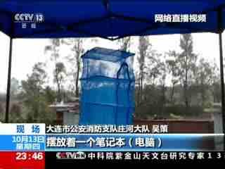辽宁:点燃自家车直播 网络主播被刑拘