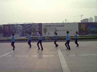 灵动广场舞 财源滚滚来图片