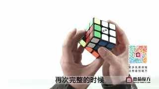 三阶魔方 解决常见问题