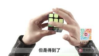 三阶魔方 顶层角块七种情况