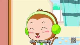 宝宝巴士之奇妙的节日  第6集