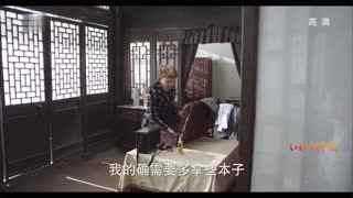 《红星照耀中国》赴陕行程临近 海伦斯诺小事见深情