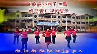 山口北村惠质兰馨广场舞 玩腻