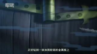 军武次位面第三季:蛟龙潜海1试水先驱