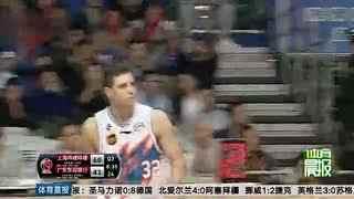 【CBA】上海大胜广东取5连胜 弗雷戴特狂砍51分