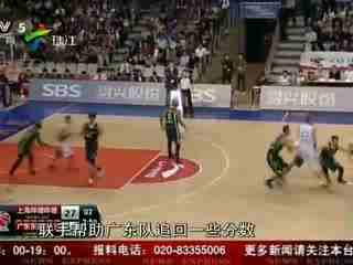 CBA:弗雷戴特51分助上海横扫广东