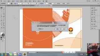 AI平面设计教程  第3集