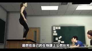 美女老师脱光讲解人体构造