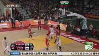 【CBA】只差一分 广州遭遇八连败