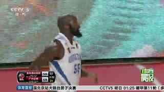 【CBA】第八轮-琼斯34分+罚篮绝杀广州 青岛险胜送对手8连败