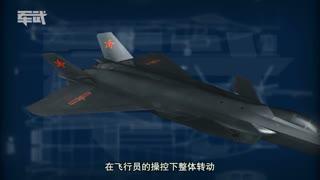 军武次位面第三季:龙之翼 中国兵器秀