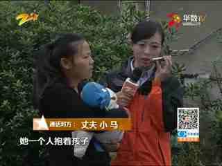 风云浙商面对面 20161112 风云浙商面对面 学乐董事长 陈冬华