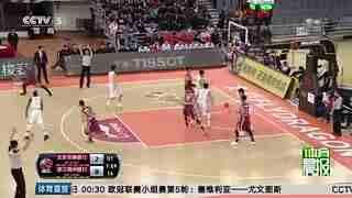 【CBA】浙江双加时险胜北控 麦克克鲁姆59分沃伦51分