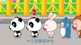 宝宝巴士儿歌之KTV 第10集