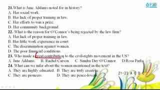 练真题学英语——2016课标1卷  第9集