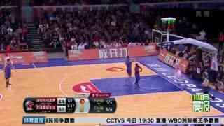 CBA-深圳5人得分上双主场大胜天津 杰特17分6助攻