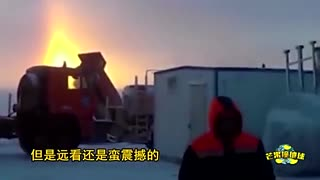 俄罗斯冰天雪地中出现三个太阳 吓坏当地民众