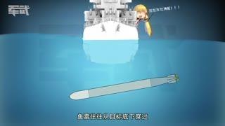 军武次卫面第三季:蛟龙潜海2