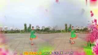 晗雅广场舞 美丽的草原美丽的姑娘
