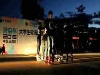 特技技巧轮滑轮滑华数v特技--视频TV教程学3d图片