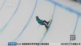 【滑雪】马蒂诺获自由式滑雪世界杯U型池冠军