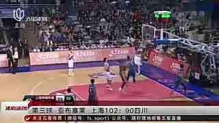 CBA-上海男篮半程5佳球 刘晓宇梦幻步伐翟逸飘逸2+1