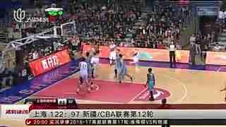 CBA-半程冠军来之不易 回顾上海男篮半程五大关键战
