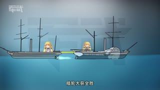 军武次位面第三季:铁甲狂澜Ⅲ列强争霸