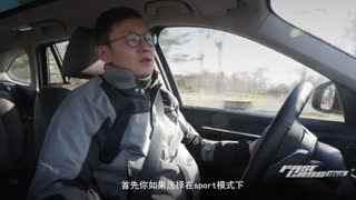 【FastLane快车道】驾驶乐趣的华丽转变 Fastlane试驾新宝马X1