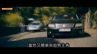 谷阿莫说故事 4分钟看完你的车就是我的车的电影极速之巅