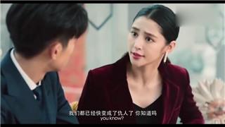 """《彼岸花》""""倾心虐恋""""版片花"""